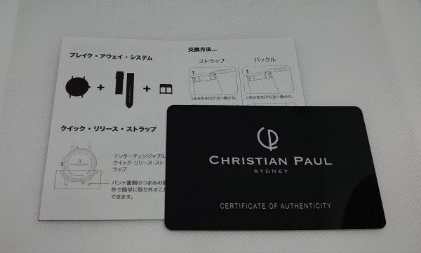 クリスチャンポールの取扱説明書とワランティーカードの画像