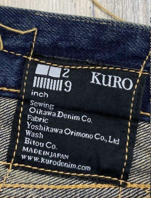 KUROのネームタグ画像
