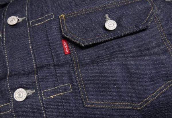 デニムジャケットのプリーツ画像