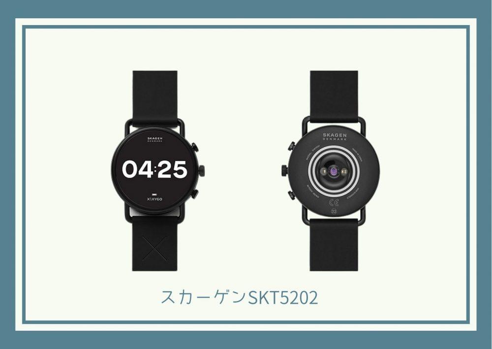 SKT5202の腕時計の画像
